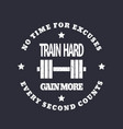 train hard round emblem gym t-shirt print vector image vector image
