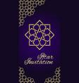 violet iftar invitation vector image