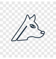 dog breeder concept linear icon isolated on vector image