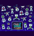 find same robots or drones kids game and puzzle vector image