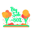 the big autumn sale for 80 percent poster vector image vector image