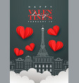 valentines day chalk paris city doodle heart card vector image