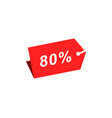 80 discount hang tag template vector image vector image