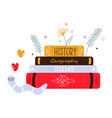 a pile books and funny vector image