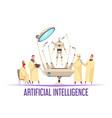 artificial intelligence design concept vector image vector image