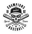 baseball black emblem with skull in cap vector image vector image