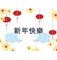 chinese hanging lantern vector image