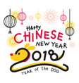 dog symbol chinese new year 2018 vector image vector image