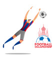 football championship cup soccer sports russia vector image vector image