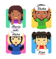 Girls Name 2 vector image vector image