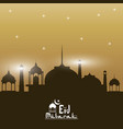 sunset color background silhouette eid mubarak vector image