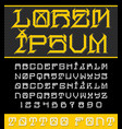 new school tattoo font vector image