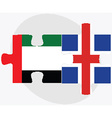 United Arab Emirates and Iceland Flags vector image vector image