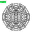 beautiful mandala flower vector image vector image