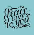 hand lettering with bible verse peace i give vector image