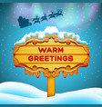 warm greetings background vector image
