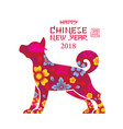 dog symbol shape decorate chinese new year 2018 vector image