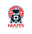 logo of red planet and explorer rover with vector image vector image