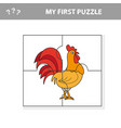 puzzle pieces - puzzle game for children - rooster vector image vector image