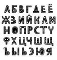 decorative alphabet in scandinavian hygge vector image vector image