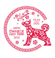 dog symbol paper cutting chinese new year 2018 vector image vector image