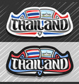 logo for kingdom of thailand vector image vector image