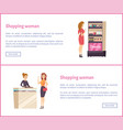 shopping woman and beauty cosmetics jewelery shop vector image