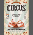vintage grunge circus poster vector image vector image