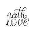 with love - hand drawn text calligraphic design vector image