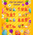 find correct shadow kids game with easter eggs vector image vector image