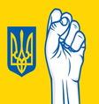 fist ukraine vector image vector image
