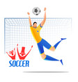 football championship cup soccer sports background vector image