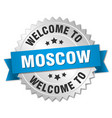moscow 3d silver badge with blue ribbon vector image vector image