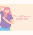 breast cancer awareness woman recommended exam vector image vector image