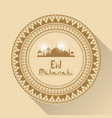 color background with geometric round arabic frame vector image
