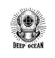deep ocean old style diver helmet on white vector image