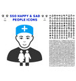 family doctor icon with bonus vector image vector image