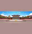 south korea landmark famous palace traditional vector image vector image