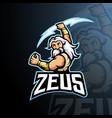 zeus mascot logo design with modern vector image