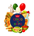 cinco de mayo celebration mexican holiday fiesta vector image vector image