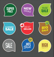 colorful sale stickers collection vector image vector image