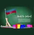flag of azerbaijan on black chalkboard background vector image