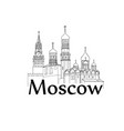moscow kremlin tower cathedral travel russia sign vector image vector image