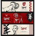 New year of the Goat 2015 chinese vintage banner vector image vector image