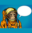 Astronaut monkey space suit pop art style