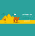 discover uae banner horizontal concept vector image vector image