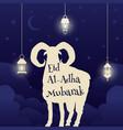 eid al-adha mubarak poster with ram sheep vector image vector image