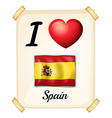 I love Spain vector image vector image