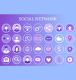 social network share icon vector image vector image