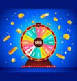 wheel fortune with gold 3d coins lottery and vector image